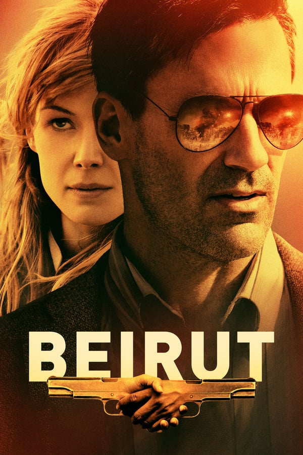 ბეირუთი / Beirut