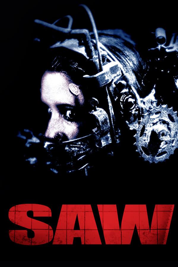 ხერხი / Saw