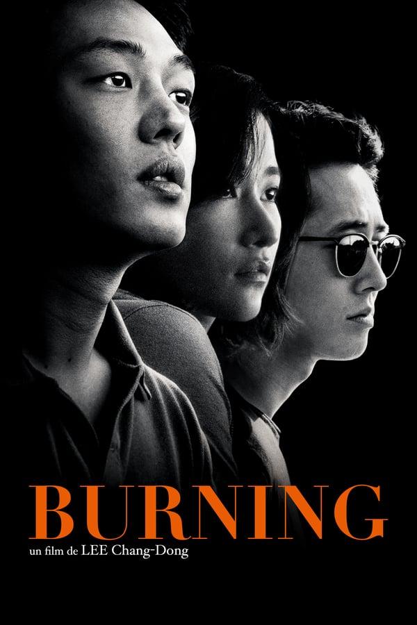 ალმოდებული / Burning