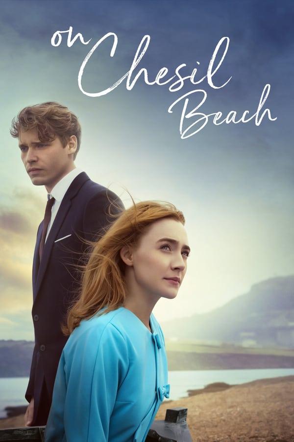 სანაპიროზე / On Chesil Beach