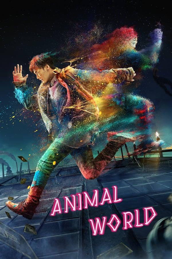ცხოველთა სამყარო / Animal World