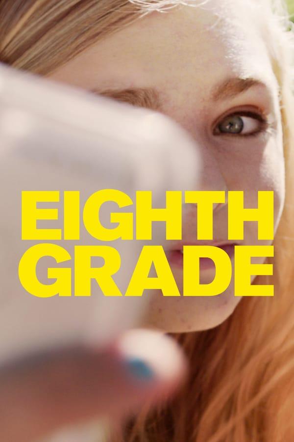 მერვე კლასი / Eighth Grade