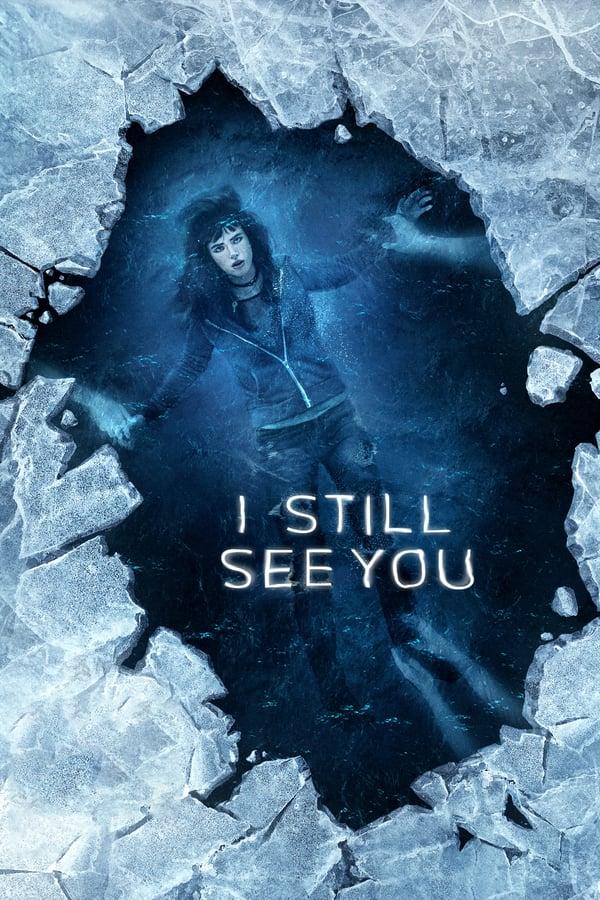 კიდევ გხედავ / I Still See You