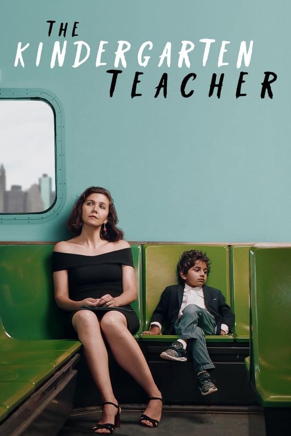 ბაღის მასწავლებელი / The Kindergarten Teacher