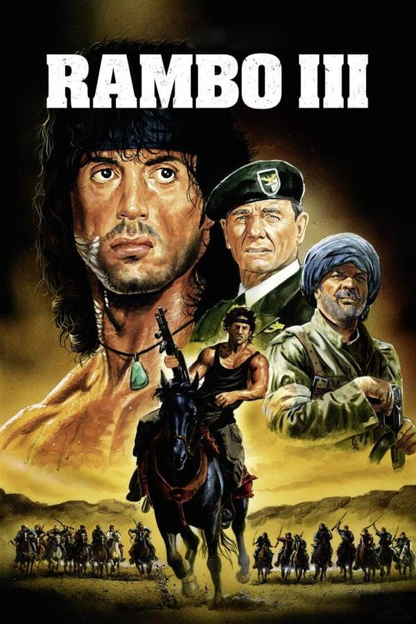 რემბო 3 / Rambo III