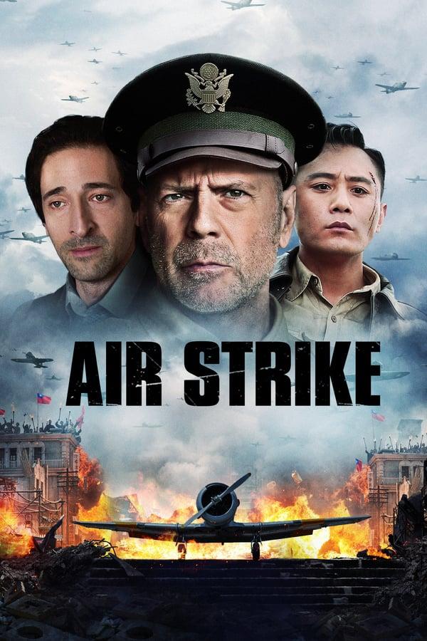 საჰაერო თავდასხმა / The Bombing (Air Strike)