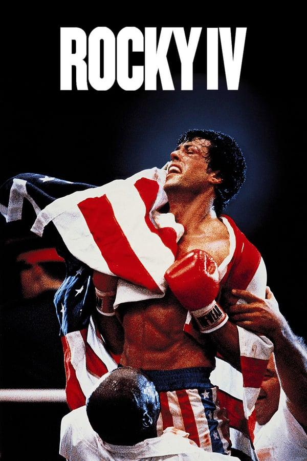 როკი 4 / Rocky 4