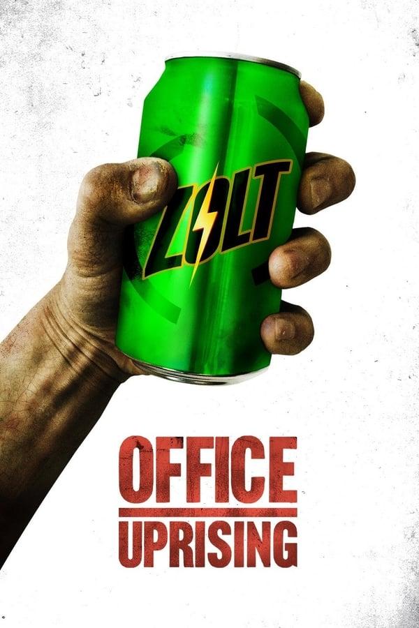 ოფისის აჯანყება / Office Uprising