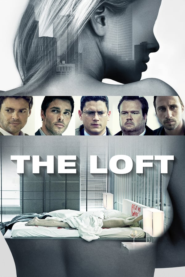 სხვენი / The Loft