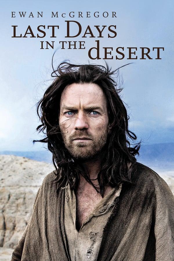 ბოლო დღეები უდაბნოში / Last Days in the Desert