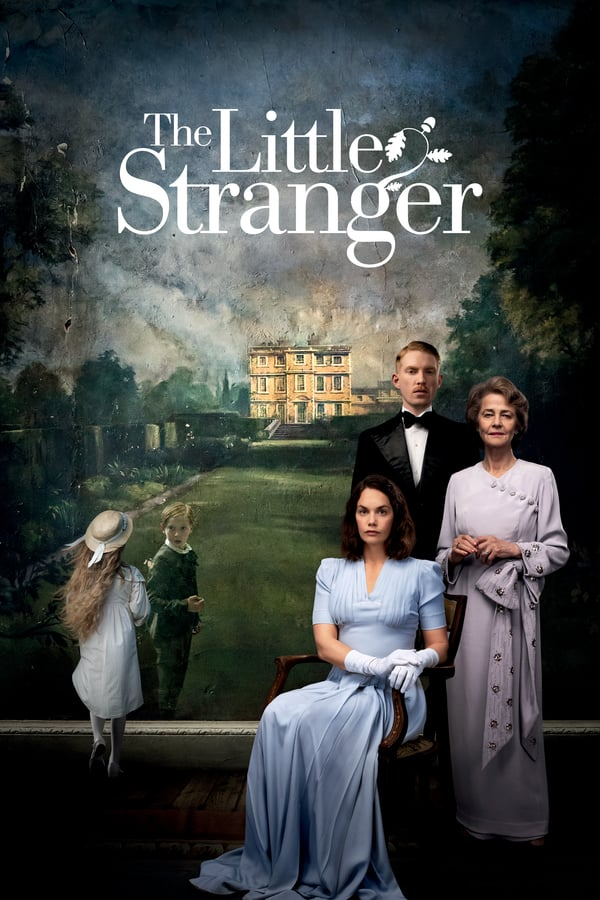 უცნობი / The Little Stranger