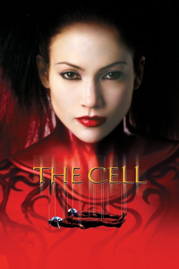 გალია / The Cell