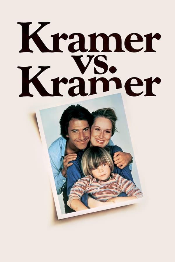 კრამერი კრამერის წინააღმდეგ / Kramer vs. Kramer
