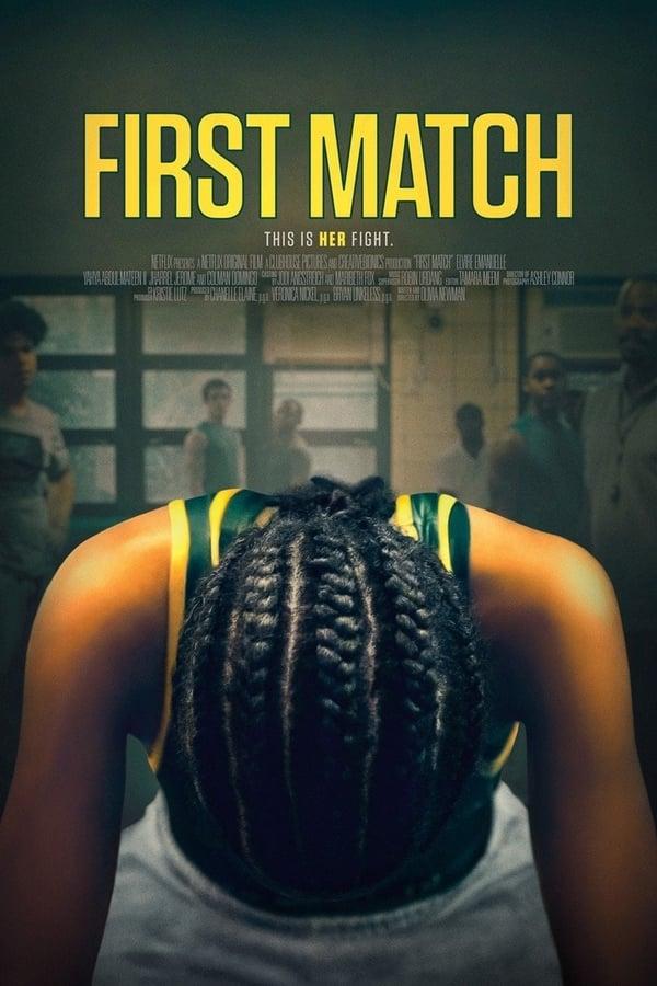 პირველი მატჩი / First Match