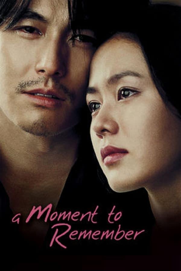 სამახსოვრო მომენტი / A Moment to Remember