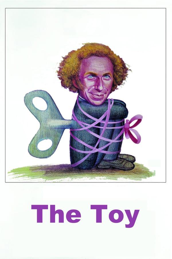 სათამაშო / The Toy