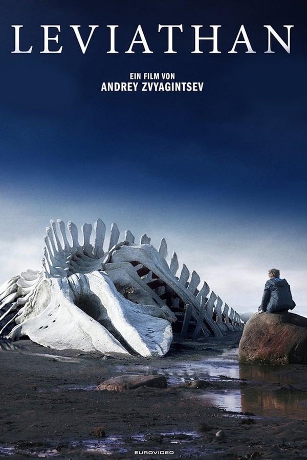 ლევიათანი / Leviathan (Левиафан)