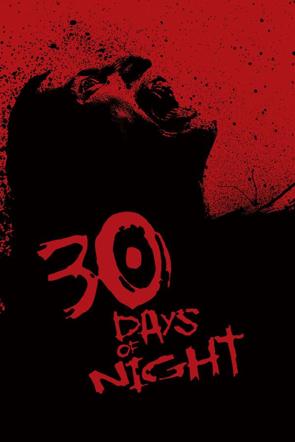 30 დღიანი ღამე / 30 Days of Night
