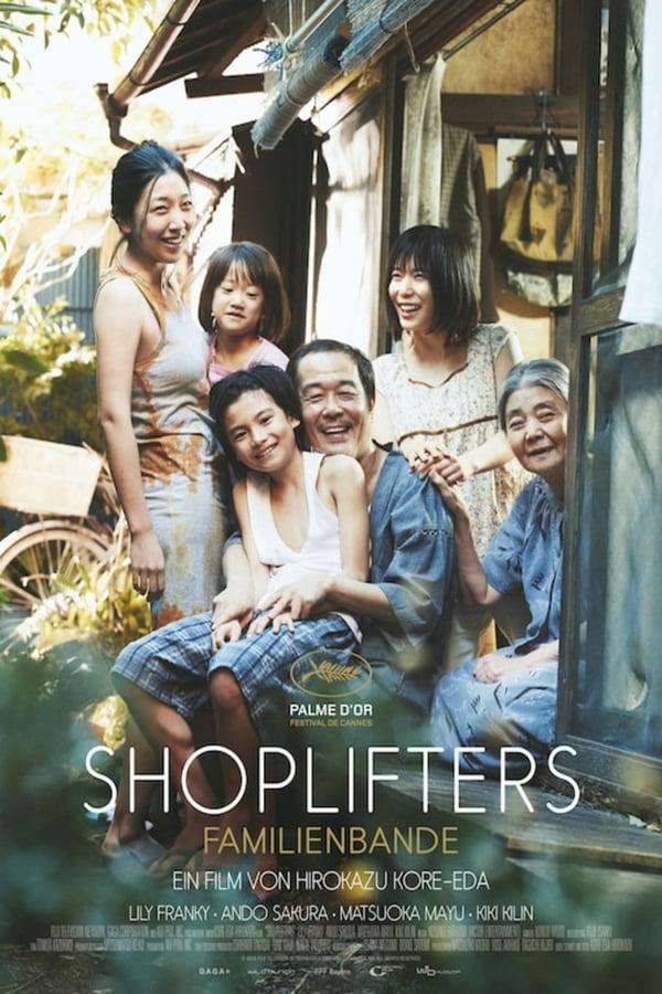 წვრილმანი მძარცველები / Shoplifters