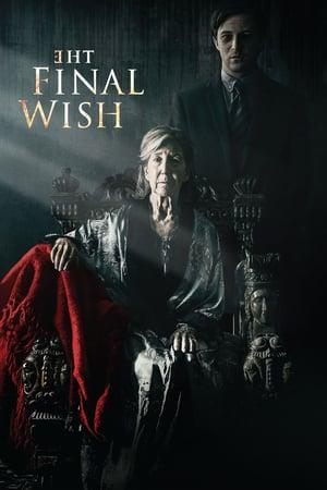 უკანასკნელი სურვილი / The Final Wish