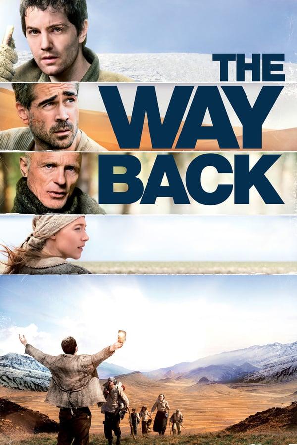 გზა შინისაკენ / The Way Back
