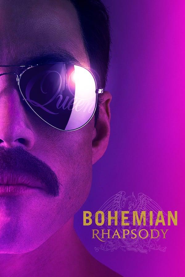 ბოჰემური რაფსოდია / Bohemian Rhapsody