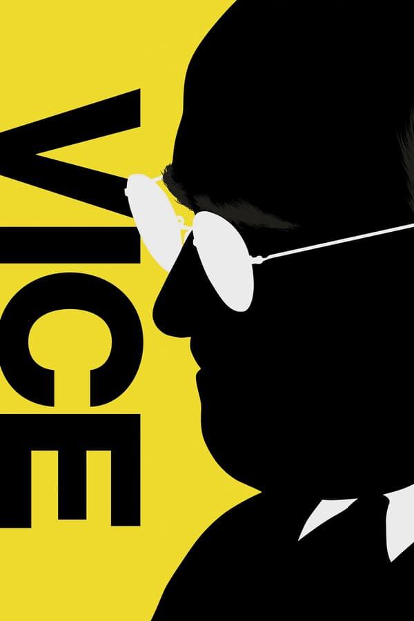 ვიცე პრეზიდენტი / Vice