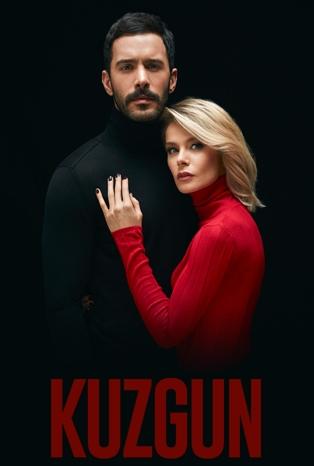 ყორანი / Kuzgun