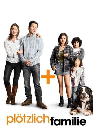 არასწორი მშობლები / Instant Family