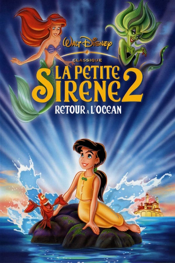 ქალთევზა 2 / The Little Mermaid II: Return to the Sea