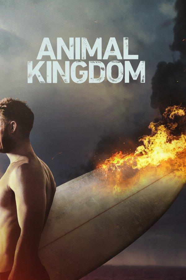 ცხოველთა სამეფო / Animal Kingdom (2016)