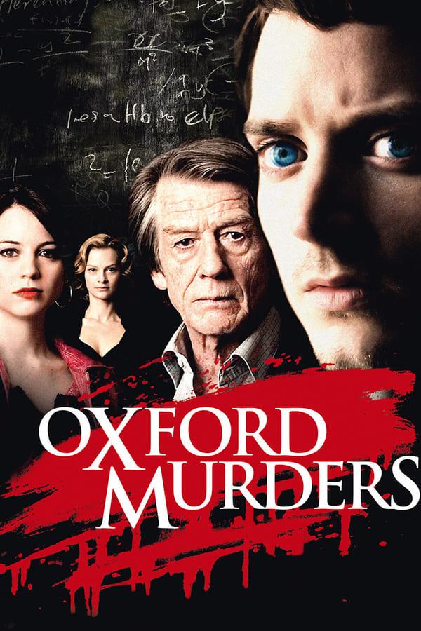 ოქსფორდელი მკვლელები / The Oxford Murders