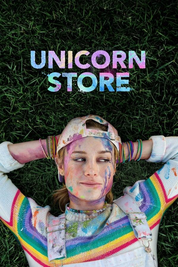 მარტორქის მაღაზია / Unicorn Store