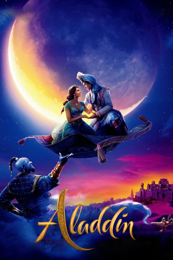 ალადინი / Aladdin