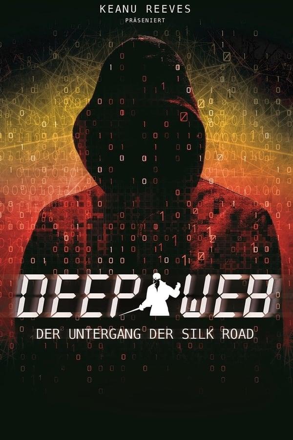 ღრმა ქსელი / Deep Web