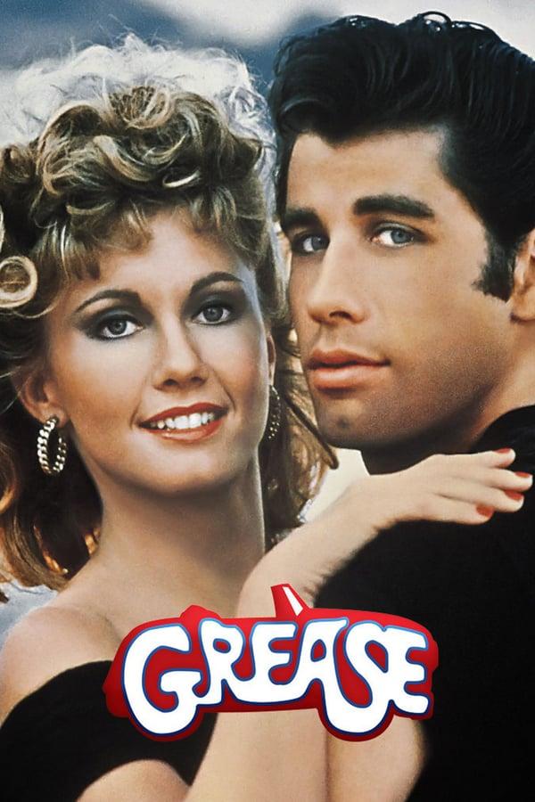 ბრეოლინი / Grease