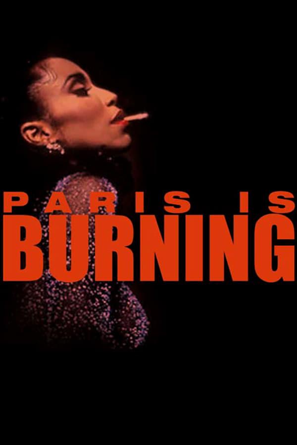 პარიზი იწვის / Paris is Burning