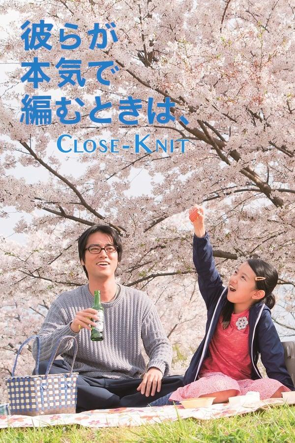 მიჯაჭვული / Close-Knit