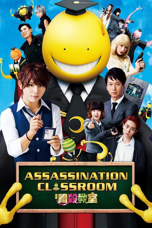 ასასინების საკლასო ოთახი / Assassination Classroom