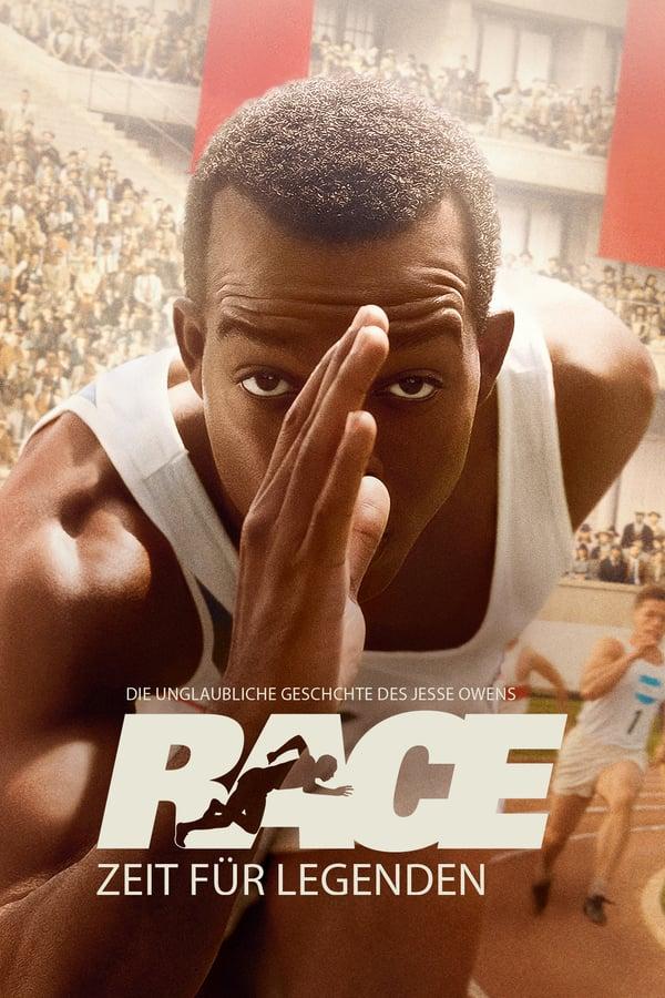 შეჯიბრი / Race