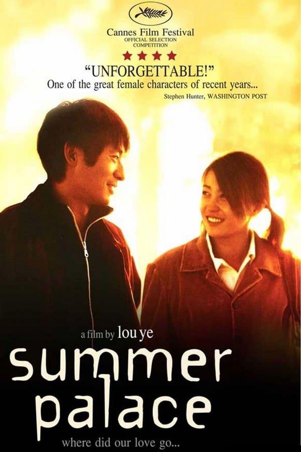 ზაფხულის სასახლე / Summer Palace