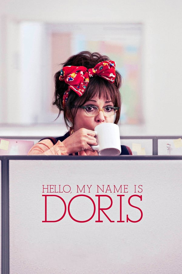 გამარჯობა, ჩემი სახელია დორისი / Hello, My Name Is Doris
