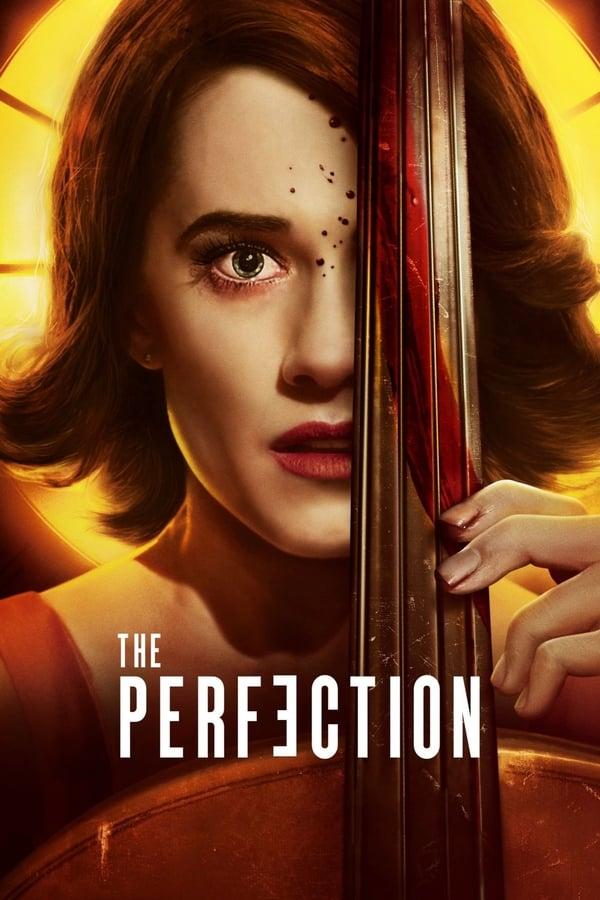 სრულყოფილება / The Perfection