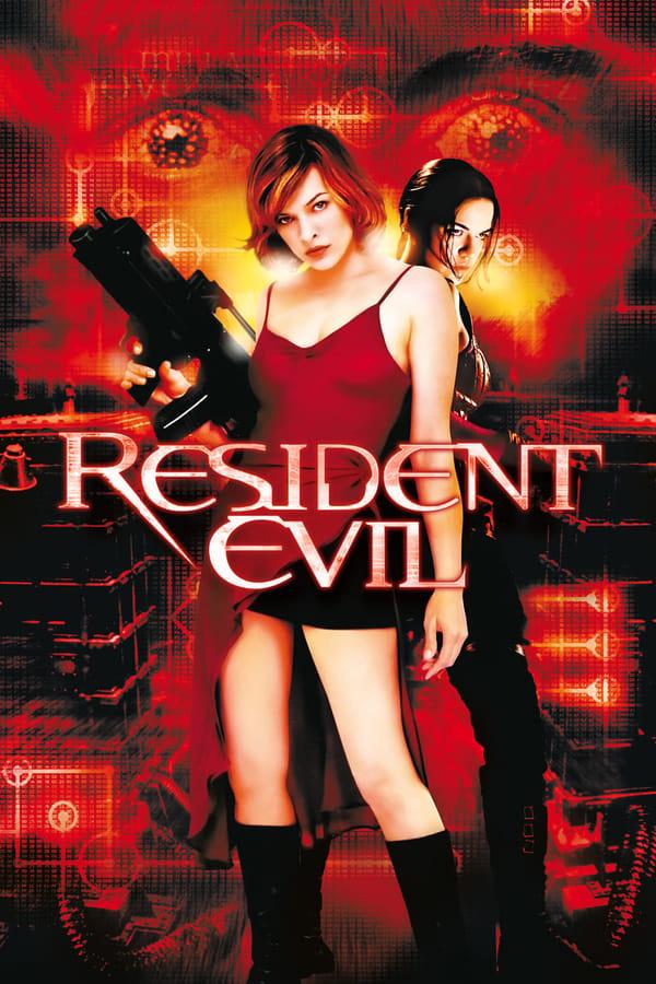 ბოროტების სავანე / Resident Evil