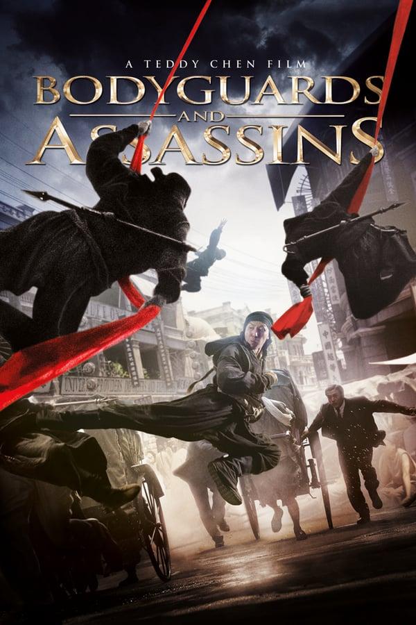 მცველები და მკვლელები / Bodyguards and Assassins