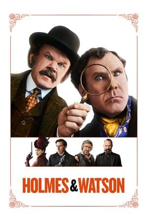 ჰოლმსი და ვოტსონი / Holmes & Watson