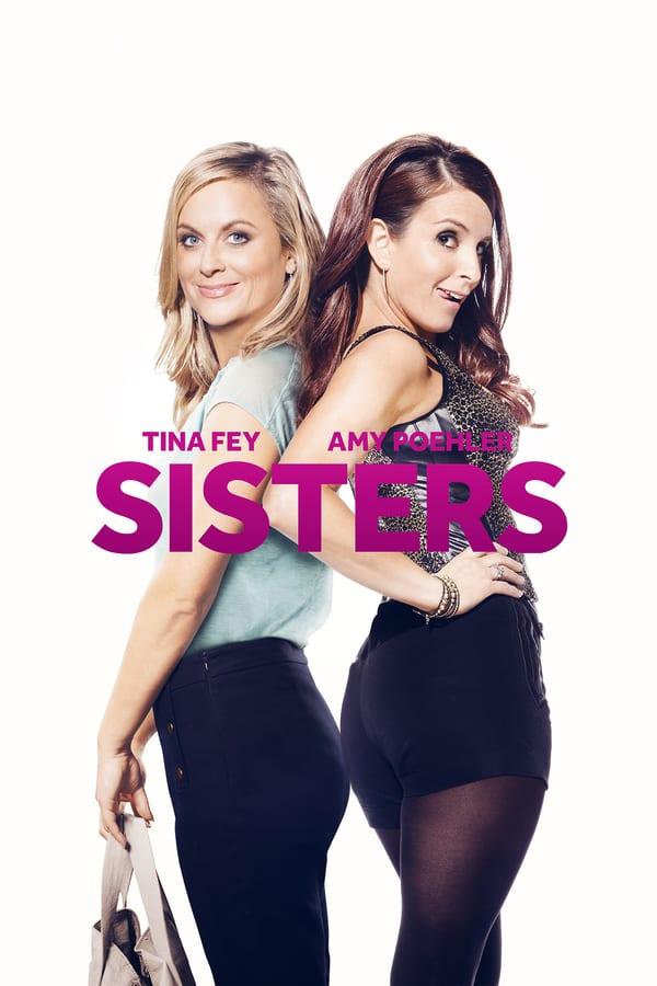 დები / Sisters
