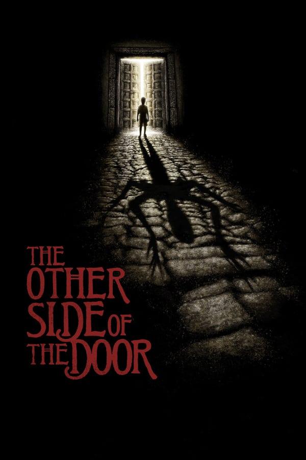 კარის სხვა მხარე / The Other Side of the Door