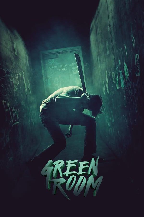 მწვანე ოთახი / Green Room