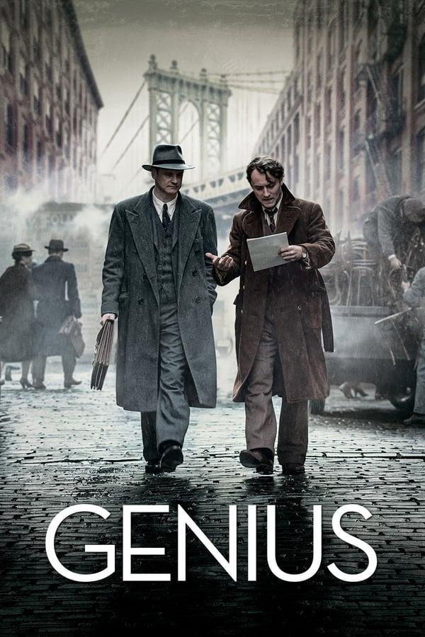გენიოსი / Genius